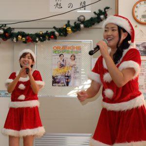 クリスマス会(午後の部)